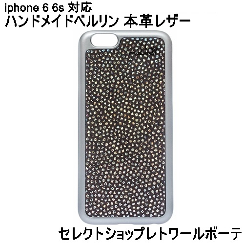 iPhone 6 Case Diamond Rain aus echtem Leder