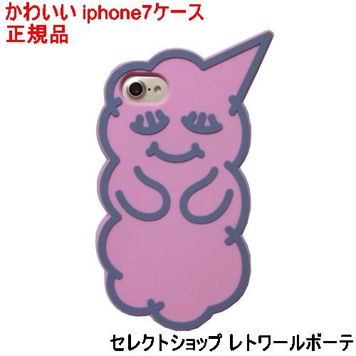 Sleepie iphone 7 case pink (3)11