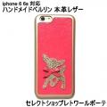 Der Bambikuss- iPhone 6 Case Bambi pink second (3)11