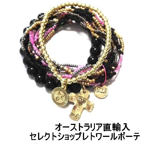 c001 multi colored coco bracelet set black 2 (3)11