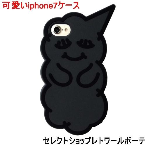 Sleepie iphone 7 case grey (7)