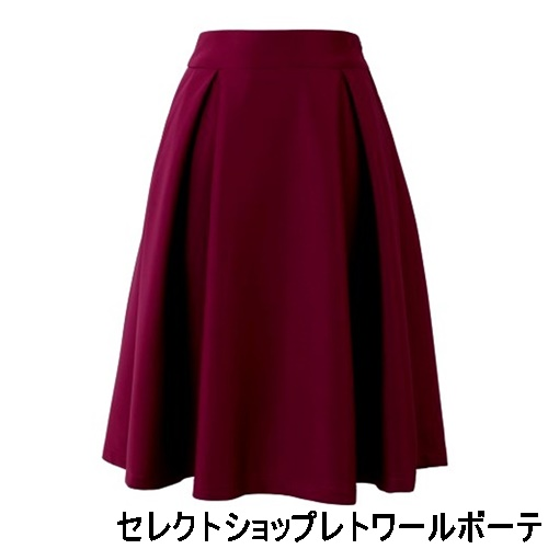 Full A-line Midi Skirt in Violet2