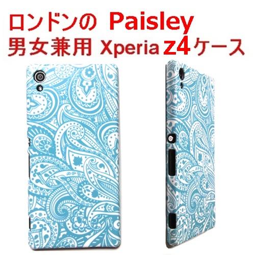 Paisley XPERIA Z4 CASE (3)1