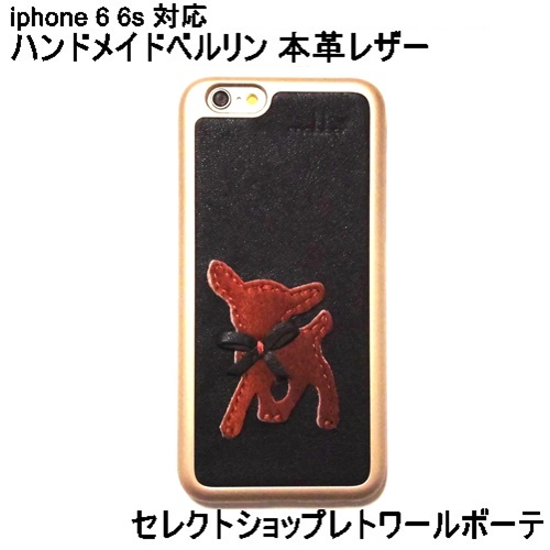 Der Bambikuss iPhone 6 Case Bambi braun 2回目 (5)