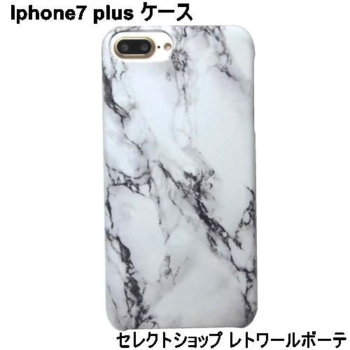 iphone 7 plus case marble (3)1111