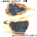 Turquoise Wrap Ring Gold 35 (3)1