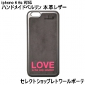 Love is the only Solution iPhone 6 Case Slogan (2)11