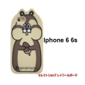 Animals squirrel iphone 6 6s case