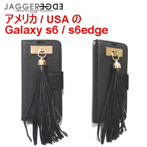 Butterfly smart wallet gold leather tassel galaxy s6 case (1)