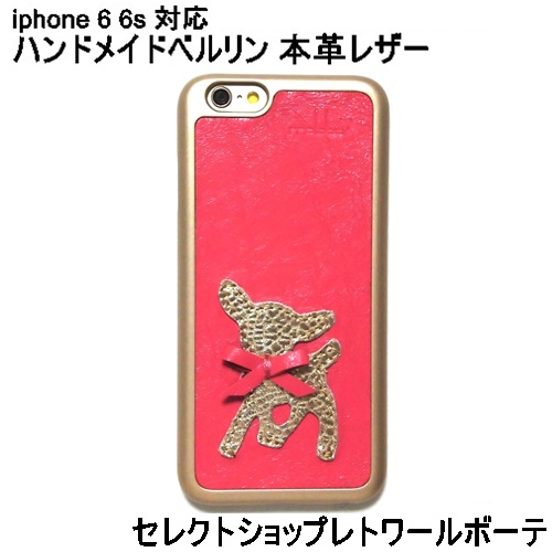 Der Bambikuss- iPhone 6 Case Bambi pink second (3)11