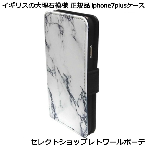 MARBLE card iphone7plus Case (8)