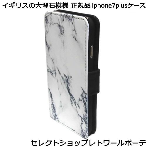 MARBLE card iphone7plus Case (8)