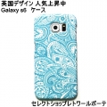 Paisley galaxy s6 CASE (3)111