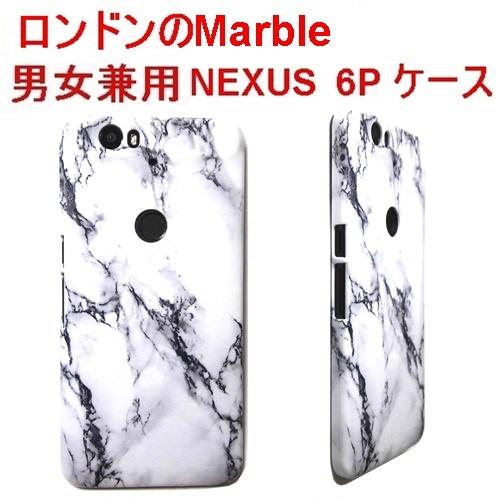 nexus 6p case marble (3)1