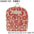 DONUT BACKPACK1111