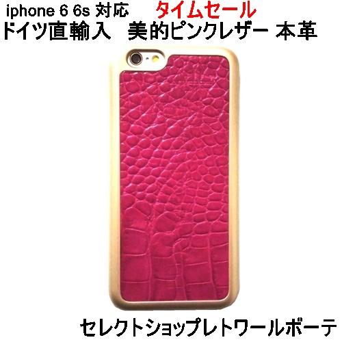 Der pinke Rauber iPhone 6 Case Kroko 2nd (4)11