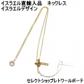 Fana Necklace gold (2)11111