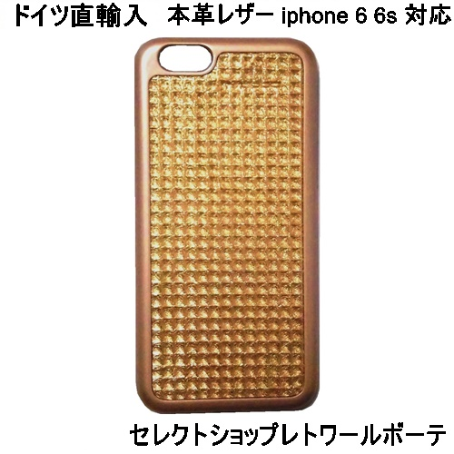 Mrs Waffly iPhone 6 Case (3)11