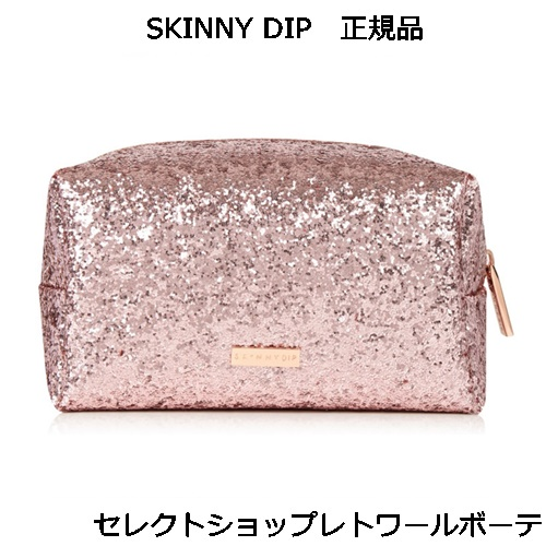 ROSE GOLD DITA MAKE UP BAG111