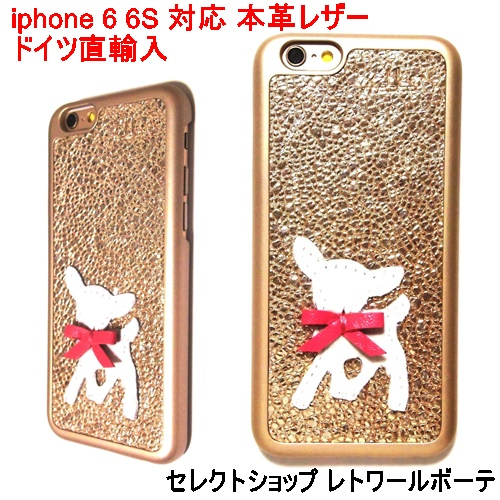 iPhone 6 Case Bambi gold 2 (5)11111