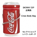 COKE CAN CROSS BODY11