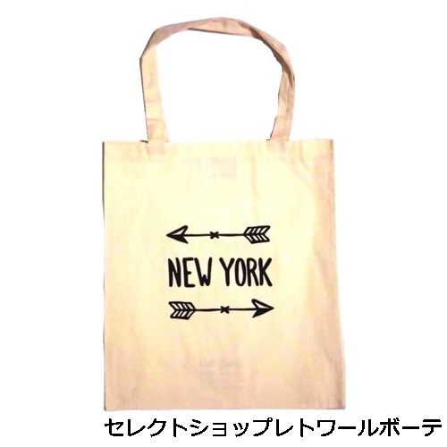 NEW YORK ARROW TOTE (3)1111