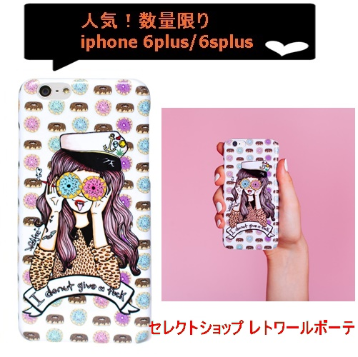 DONUT GIRL IPHONE 6 _ CASE1111