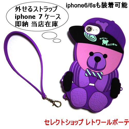 royal mallow iphone 7 case (6)11