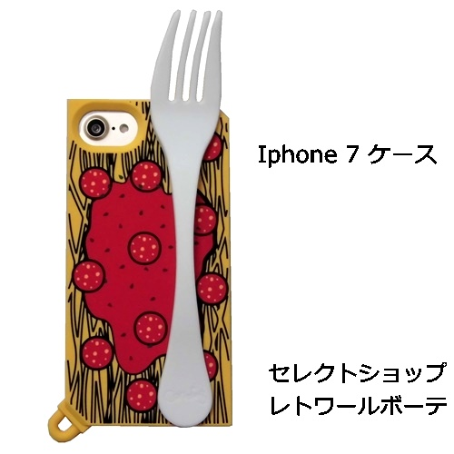 SPAGHETTI IPHONE 7 CASE (8)