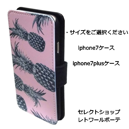 pineapple iphone 7 plus card case11