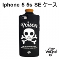 POISON 3D IPHONE 5 5s se CASE black (4)1