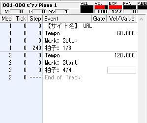 domino03.jpg