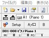 domino06.jpg
