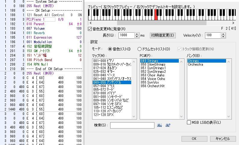 domino12.jpg