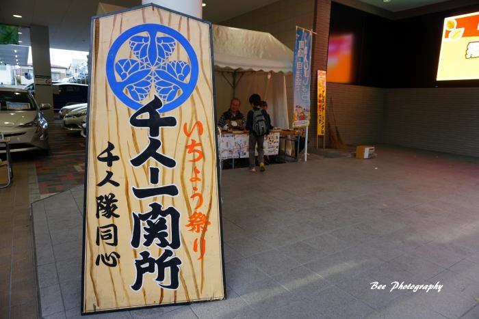bee-いちょう祭り3001