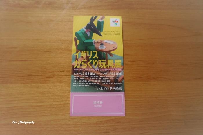 bee-夢美術館5516