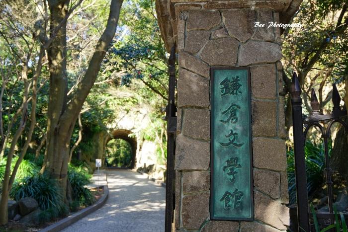 bee-鎌倉8379