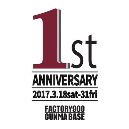 20170201gunmabase1stanniversary_2.jpg