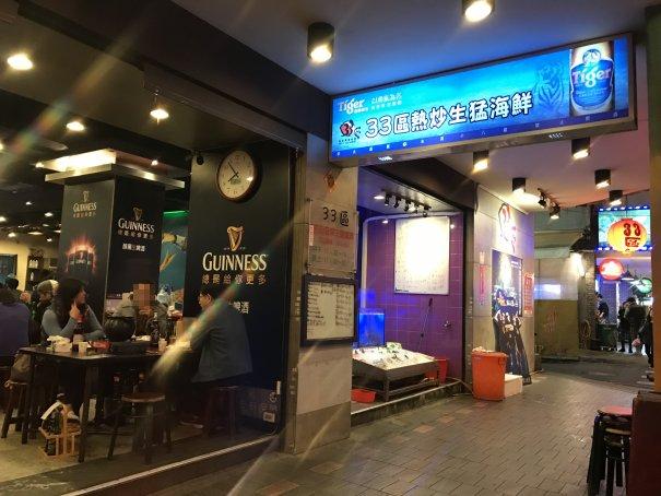 taiwann2017asonnda11.jpg