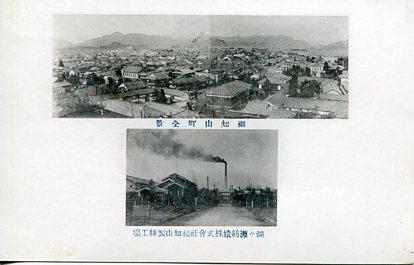 鐘ヶ淵紡績福知山工場002