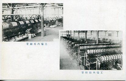 鐘ヶ淵紡績福知山工場003