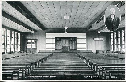 福知山中学校改築記念004