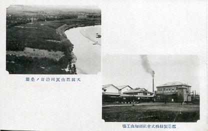 郡是製糸株式会社福知山工場001