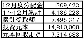 2016y12m13d_215948386.jpg