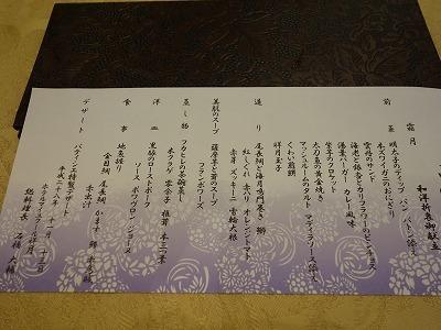44_2016111413455501e.jpg