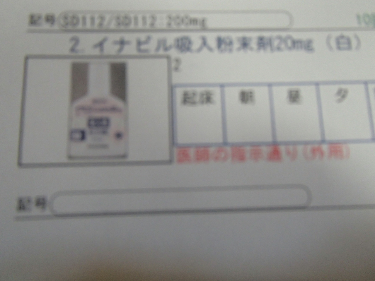 P1301736.jpg