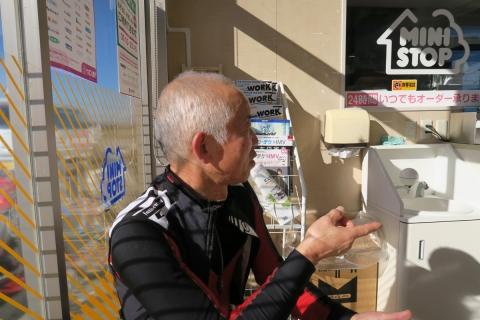 22三浦サイクリングコンビニ