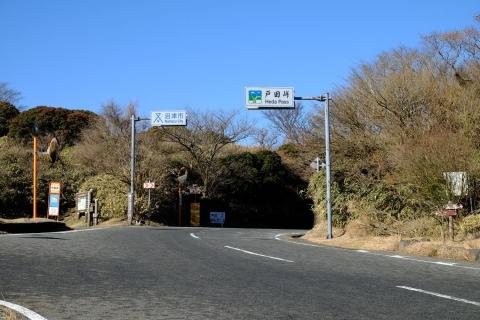07戸田峠