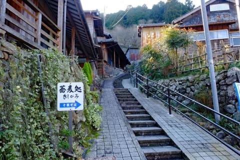 32宇津ノ谷