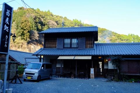 37宇津ノ谷蕎麦屋